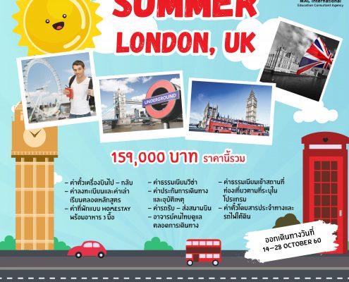 Summer UK